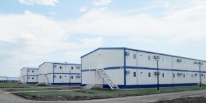 "CONSTRUCTION OF THE CAMP FOR 460 PEOPLE ON ""TURNKEY"" BASIS"